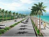工程设计市政行业环境卫生工程专业乙级