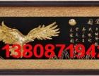 玉溪哪里可以做牌匾昆明做木匾画匾雕刻牌匾,开业牌匾,牌匾