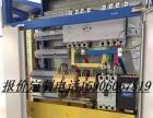 快速组装配电箱配电柜控制箱工地临时用电箱等等