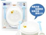婴侍卫 母婴 婴儿喂哺用品安全吸盘碗套装/婴儿餐具训练碗 F612