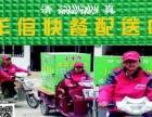 宁夏小羊倌餐饮管理有限公司承接团体、活动、会议用餐