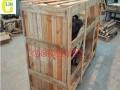 国内物流木包装箱