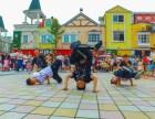 广东广州齐富路新市推荐的街舞培训