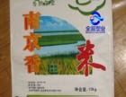 广安邻水县塑料编织袋厂家批量生产彩印包装袋 覆膜编织袋