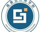 深圳商业地产培训哪家好?