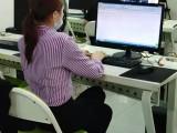 技能培训 室内设计 CAD 电脑维修 网店运营 东翔