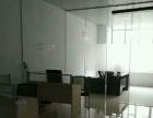 102方办公室配套齐全可直接办公只需2000/月