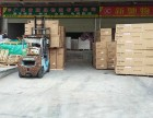 广州荔湾区多宝仓储