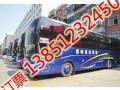 连云港到石狮的长途客车乘车公示138 5123 2450
