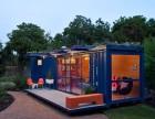 集装箱房屋专业设计