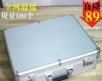 大兴区红兴铝箱厂订做铝合金航空箱仪器箱拉杆箱运输