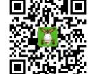 沛县88115清洗保洁服务
