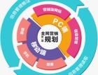 郑州网站建设网站优化首选猎向互动