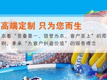 开封拆装式游泳池水上游乐设备图片欢迎知道情况的朋友,出来讲讲