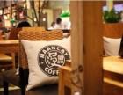 2018年上海漫猫咖啡加盟费多少加盟优势有哪些