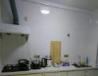 三居室家庭公寓家具家电齐全