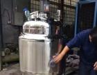 洗衣液制造设备,洗洁精生产设备,小型洗衣液加工设备