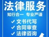 天津债务纠纷咨询 民间借贷利率新规定