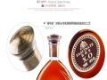 法西尼酒业葡萄酒 法西尼酒业葡萄酒诚邀加盟