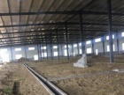厂房 33333平米 ,办公楼2千多,厂房五千平米,