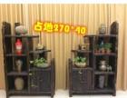 广东中山原生态实木家具厂家,支持定做