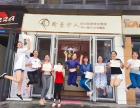 广州瑜伽教练班哪里比较专业? 首选瑜曼伊人8大校区