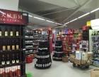 沙井生活超市 便利店装修设计