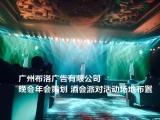 佛山南海区大型专业舞台搭建舞美设备出租中国股市 公司