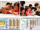 杭州儿童编程 助力青少年与时代接轨