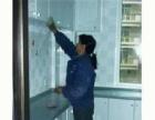 专业家庭保洁、清洗油烟机、擦玻璃