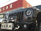 Jeep牧马人2013款 3.6 自动 两门 Sahara(进口