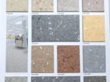 弗莱堡系列同质透心弹性地板PVC胶地板抗碘环保耐磨耐压广西