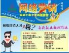 东莞东城淘宝培训