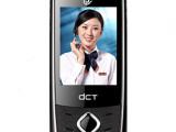 大成男女款式学生电信CDMA天翼3G滑盖手机超长待机老人手机包邮