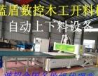 供应多地LD1325木工开料机雕刻机 侧孔机覆膜机