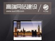 网页设计加入创意让网站建设风格紧跟潮流