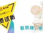重庆思庄OCP认证培训周末班火热报名中,名额有限,请提前预定