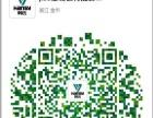 韩氏板材,中国十大生态板品牌,衣柜定制。