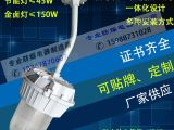 NFC9180 防眩泛光灯 海洋王同款
