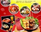 温州麻辣烫小吃加盟 一日三餐 休闲美食 夜宵