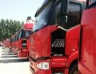 本公司长年办理新旧货车买卖,挂靠,分期付款业务。下款快。