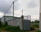 埔田荖洋村 仓库厂房 300平米 带有三相电平价出租