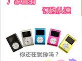 现货批发MP3 插卡有屏/无屏金属MP3 夹子MP3/地摊MP3