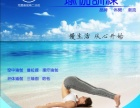 深圳后瑞瑜伽培训哪家专业