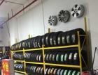 信宜市鑫泰域汽车服务中心开业。开业期间洗车一律20