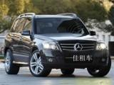 我想在鄭州租一輛便宜實用的轎車,汽車租賃公司的價格是多少