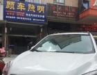 雪佛兰创酷升级海拉三金华达安定扬州地区顾车照明专业车灯改装