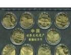 邮票,古币,卡片收藏爱好,投资