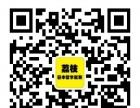 日本留学招生