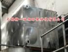 江陰顧山不銹鋼保溫水箱 精一泓揚不銹鋼水箱加工安裝